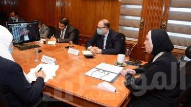 صورة وزيرة التجارة تبحث مع أعضاء المجلس التصديرى للصناعات الدوائية والمستحضرات الطبية زيادة معدلات التصدير للأسواق الخارج