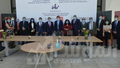 """صورة """"بنك القاهرة"""" يرتب قرض مشترك لتمويل المرحلة الثانية لمشروع شركة """"مراكز السخنة للمشروعات العقارية"""" بـ 670 مليون جنيه"""
