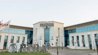 صورة مصر تشارك في الندوة العالمية لمنظمي الاتصالات لعام 2020
