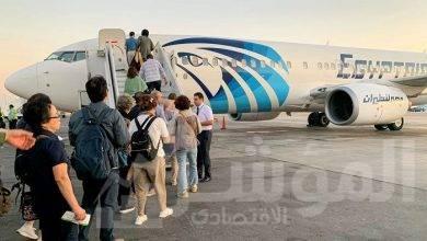صورة مصر للطيران تطالب عملاءها من الأجانب ضرورة تقديم ما يفيد بإجراء تحليل PCR