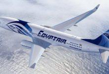 صورة مصر للطيران تخطط لتشغيل رحلة يومياً إلي الدوحة وإضافة رحلة أخري في حالة زيادة الطلب