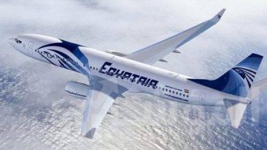 صورة مصر للطيران تُهيب بعملائها ضرورة التوجه لمكاتب الشركة لمراجعة حجوزاتهم