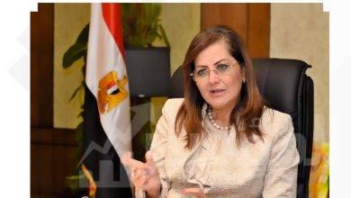 صورة «منتدى الخمسين» يهنىء الدكتورة هالة السعيد لفوزها بجائزة التميز الحكومى كأفضل وزيرة عربية