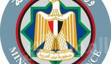 صورة «جي. بي. مورجان» العالمية:مصر الدولة الوحيدة بالشرق الأوسط وأفريقيا احتفظت بثقة جميع مؤسسات التقييم العالمية