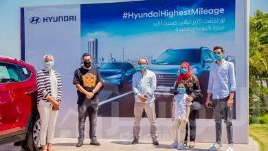 صورة شركة جي بي غبور أوتو تعلن فوز أحد عملائها بسيارة هيونداي جديدة في مسابقة HyundaiHighestMileage#