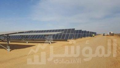 """صورة البنك الأوروبي لإعادة الإعمار والتنمية يمول مشروعاً لإنتاج الطاقة الشمسية بـ """"كوم أمبو"""""""