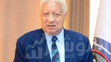 صورة مرتضى منصور : شطب عضوية من يشجع الاهلى داخل النادى