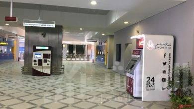 صورة بنك مصر يخدم جميع محطات مترو الأنفاق بآلات الصراف الآلي تيسيراً على المواطنين