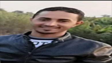 صورة وفاة ثالث مصري من أبناء الغربية في انفجار لبنان