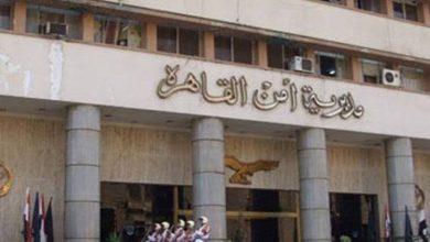 صورة حبس عاطلين سرقا عجوز بسلاح أبيض في مصر الجديدة