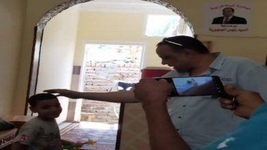 صورة سكرتير الأقصر يتابع تنفيذ مشروعات مبادرة «حياة كريمة»
