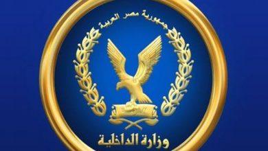 صورة ننشر جهود وزارة الداخلية خلال الـ24 ساعة الماضية.. فيديو