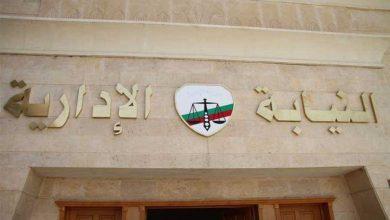 صورة بسبب عملية ختان.. النيابة الإدارية تُحيل طبيب بسوهاج للمحاكمة التأديبية