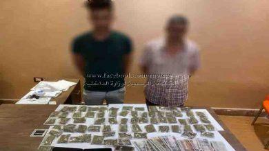 صورة ننشر جهود البحث الجنائي في ضبط جرائم الاتجار بالمخدرات