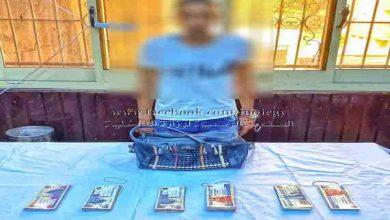صورة ضبط لص لسرقته حقيبة بها 50 ألف جنيه في القاهرة