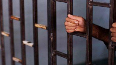 صورة حبس عاطلين عثر بحوزتهما على كيلو «استروكس» في مدينة نصر
