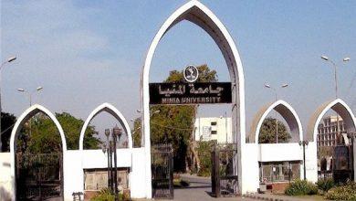صورة جامعة المنيا تستقبل طلاب الثانوية لأداء اختبارات القدرات بـ 4 كليات