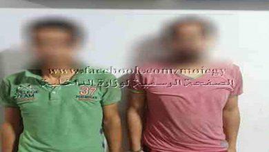 صورة مصرع شاب بجرعة مخدرات زائدة وصديقيه يلقيان جثته في مصرف مياه