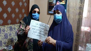 صورة استمرار حملة طرق الأبواب بالسويس لتوعية المواطنين بمشاركة فى انتخابات الشيوخ