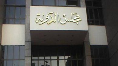 صورة تأجيل طعون طلاب الشهادة الإعدادية لأبناء المصريين المقيمين بالخارج لـ 16 أغسطس