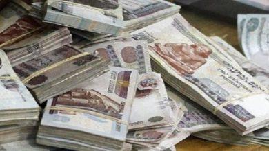 صورة ضبط موظف استولى على 5 ملايين جنيه من أموال عملاء أحد البنوك