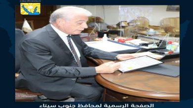 صورة للحد من النظام الورقي.. محافظ جنوب سيناء يعتمد توقيعه إلكترونيًا