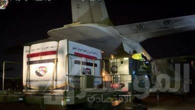 صورة الان .. وصول طائرة المساعدات المصرية إلى جمهورية السودان