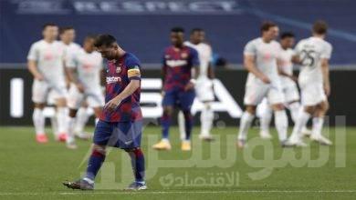 صورة البايرن يسحق برشلونة بثمانية مذلة