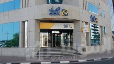 """صورة """" فيتش """" تثبت تصنيف البنك الأهلي الكويتي"""