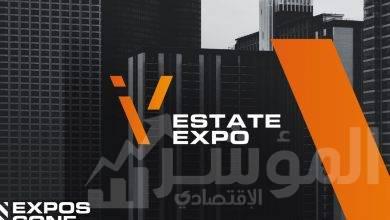 صورة EXPO ONE بالتعاون مع Grand Technology تفتح آفاقا جديدة في عالم المعارض الافتراضية