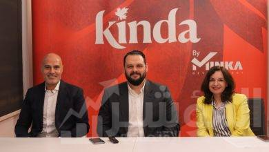 """صورة مِنكَ للاستثمار العقاري تُطلق أحدث مشروعاتها """"كيندا"""" في منطقة القاهرة الجديدة"""
