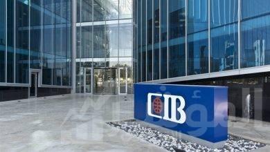 صورة بقيمة 562 مليون جنيه CIB ينجح في تنفيذ ثاني صفقات توريق راية القابضة بالسوق المصرية
