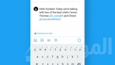 صورة تويتر يطلق إعدادات جديدة للمحادثة