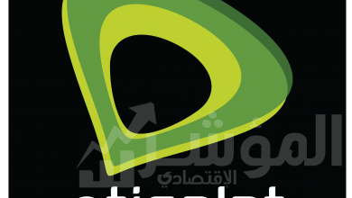 صورة «اتصالات مصر» تقدم الخدمات الصحية عن بعد بالتعاون مع «فيزيتا»