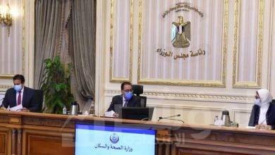 صورة رئيس الوزراء يتابع مستجدات الموقف الطبي لمواجهة فيروس كورونا المستجد