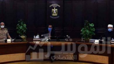 صورة الوزراء يستعرض مشروع تكامل البنية المعلوماتية المكانية على المستوى القومي
