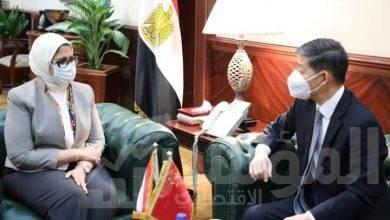 صورة وزيرة الصحة: توقيع اتفاقية تعاون بين مصر والصين في مجال تصنيع لقاحات فيروس كورونا الشهر المقبل
