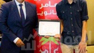 """صورة """"عامر"""" يكرم اول الثانوية العامة علمي رياضة خريج مدرسة عبد المجيد عامر الثانوية"""