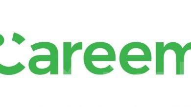 صورة شركة كريم توفر  لعملائها فرصة للتبرع ومساعدة سكان بيروت