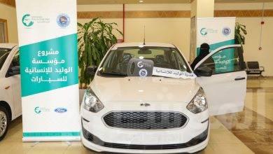 صورة مؤسسة الوليد الإنسانية تُعلن عن تسليم الدفعة الثالثة عشر للمستفيدين من مشروعَي الإسكان والسيارات