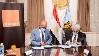 """صورة """"التعليم"""" توقع بروتوكول تعاون مع اورنچ مصر لإطلاق منصة رقمية للدروس الإلكترونية"""