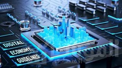 صورة اتحاد المصارف العربية ينضم إلى كلّ من اتحاد الغرف العربية والشبكة الدولية للمؤسسات الصغيرة والمتوسطة في اصدار مجموعة من القواعد الارشادية للاقتصاد الرقمي