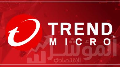 """صورة تريند مايكرو توفر أكثر منصة أمنية شاملة """"XDR"""" في مصر"""