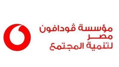 """صورة شراكة جديدة بين """"مؤسسة ڤودافون مصر"""" و""""سامسونج الكترونيكس مصر""""على منصة """"تعليمي"""""""