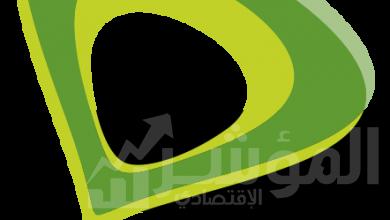 """صورة عروض وخصومات مميزة تقدمها """"اتصالات"""" احتفاءً بمهرجان  مفاجآت صيف دبي 2020"""