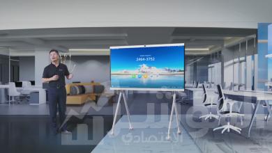 صورة مجموعة أعمال المؤسسات من هواوي في شمال أفريقيا تطلق منتج هواوي IdeaHub