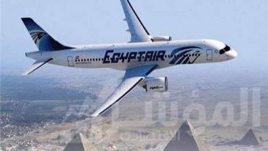 صورة مصر للطيران تطلب ضرورة تحميل تطبيق Covid-19 DXB Smart