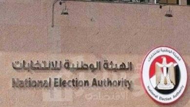 صورة الهيئة الوطنية تلزم جميع أطراف العملية الانتخابية لمجلس الشيوخ بالكمامة