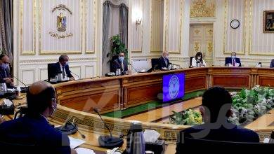 أجتماع مجلس الوزراء