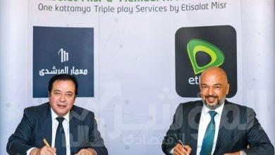 اتصالات مصر ومعمار المرشدي